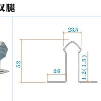 廠家直銷820型角馳彩鋼板鍍鋅支架