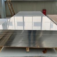 5052鋁板O態拉伸折彎 5052合金鋁板