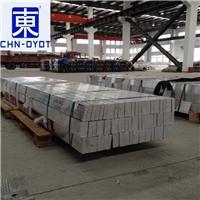 廣東5052經銷商 5052鋁板的密度