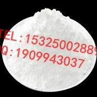 催化载体用纳米氢氧化铝