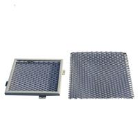 工厂加工定制 拉网铝单板 铝网板天花
