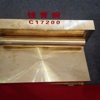 供应进口T3紫铜棒材 T3紫铜板  规格全