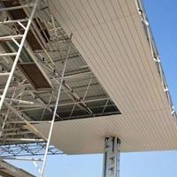 300宽条形铝合金扣板 中石化加油站吊顶