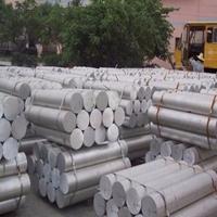 7075铝棒铝板铝排厂家