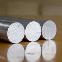 宁波铝棒 生产厂家 防锈铝5056铝棒
