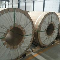 专业生产销售3003铝板价格--卓越铝业