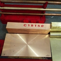 供应进口 C17500铍铜棒材 高强度