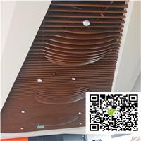 木纹造型吊顶铝方通-铝方通厂家