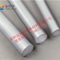 供应超硬7075T651铝合金棒材