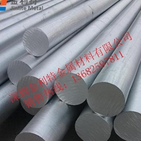 供应大直径6061易车铝棒环保合金铝棒