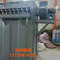 除尘器-除尘布袋布袋除尘器重诺机械
