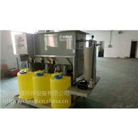 一體化廢水處理設備 智能化廢水處理設備