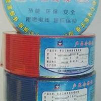 泰恒BVBVR銅單銅軟電線廠家直銷