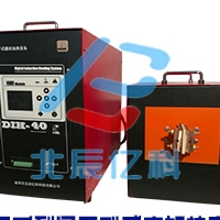 供应DIH-160KW棒料透热中频加热电源