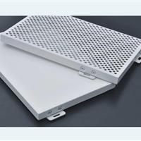 铝单板 铝镁锰金属屋面