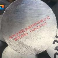 供应大直径7075铝棒超厚7075铝圆片