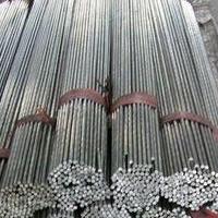 热卖1060环保纯铝棒、纯铝棒柔软度