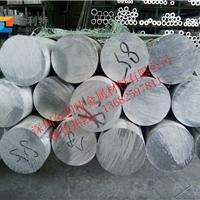 供应超大规格7075铝合金棒材