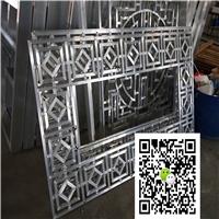 隔断铝格子-铝屏风定制厂家