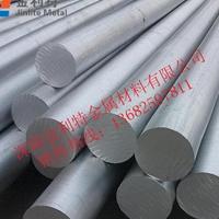 供应高度度2A12T4铝合金棒