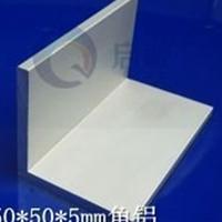 不等边角铝 底宽12高18厚2mm角铝性能