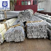 AA7075高耐磨铝棒 进口优质铝圆棒