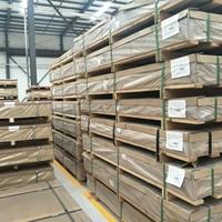 船板6061铝板6063铝板报价-卓越铝业