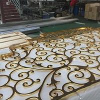 色泽壮丽的镜面K金铝板雕花镂空屏风阻遏