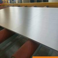 5083防锈铝板  5083船用铝板
