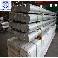 5056铝合金原材料销售 5056铝合金成批出售价格