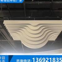弧形鋁方通吊頂規格齊全廠家