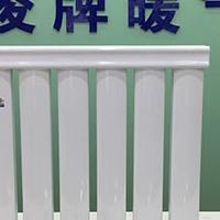 钢制散热器丨铸铁散热器丨铝合金散热器
