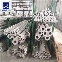 武汉2017铝管厂家 2017铝合金圆管