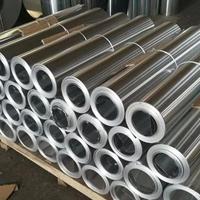 管道保温铝卷板,工地防腐铝卷板