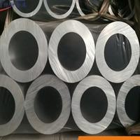 7075铝管定做  7075管料批发