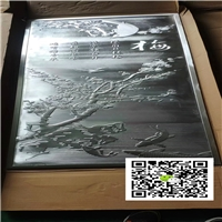 专用浮雕铝板-定做厂家