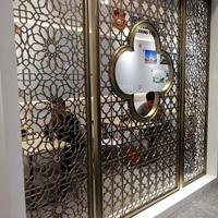 来图定做酒店会所装饰铝板雕刻镂空隔断屏风
