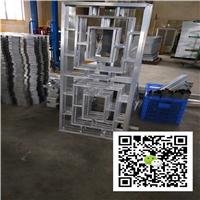 美丽乡村改造铝屏风-中国红铝窗花厂家