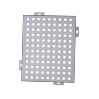 冲孔铝单板厂家 冲孔铝单板价钱