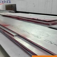 2024-T3铝板厚度  2024铝板零切