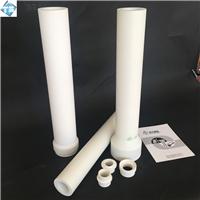 低壓鑄造鋁液用鈦酸鋁升液管
