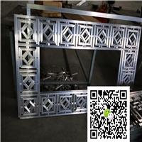 焊接铝屏风-定制厂家