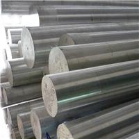 ENAC-47100鋁合金