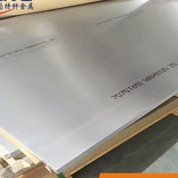 6082铝板氧化  6082铝板贴膜
