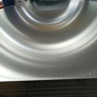 1050-H24铝板公司