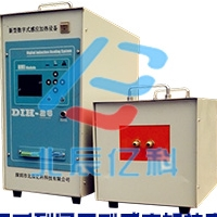 北辰亿科供应DIH-40KW手持式感应加热设备