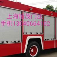 消防车卷帘门,消防车卷闸门