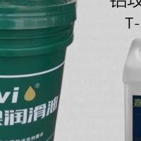 铝攻丝油T-200L,利于排屑不沾屑,提升精度