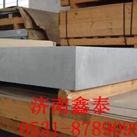 青岛6061铝板厂家现货中厚铝板