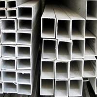6a02合金铝板 国标铝板 2a11铝板价格